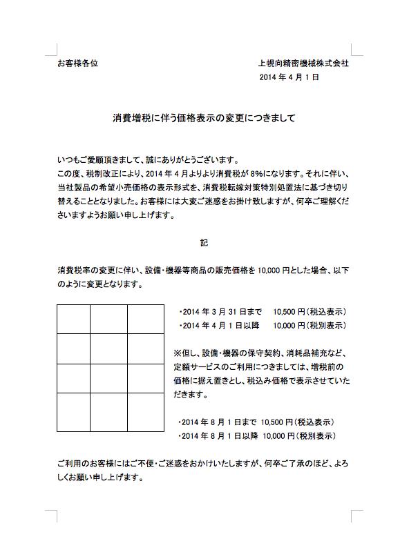 sample03-012