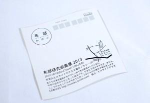 shopcard_004