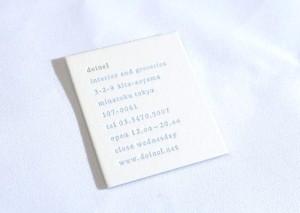 shopcard_005