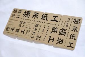 shopcard_010