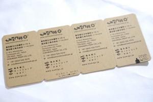 shopcard_011