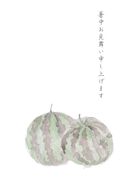 summer_holiday_008