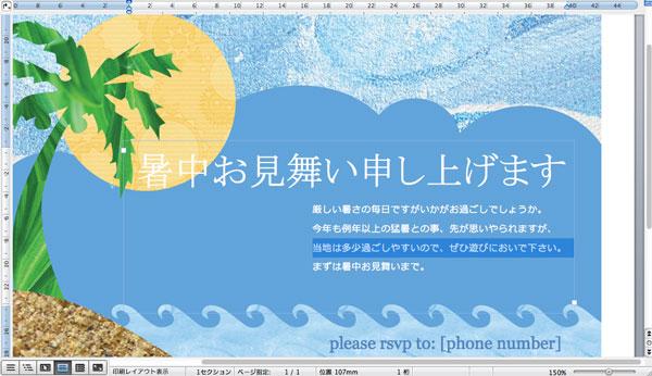 summer_holiday_014