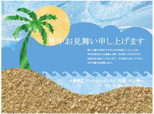 summer_holiday_015