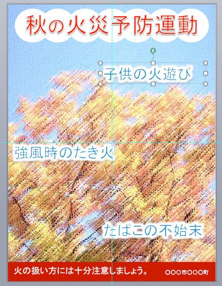 bousai_poster_006