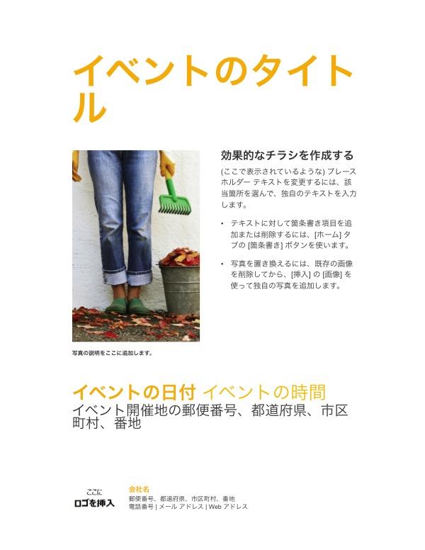 Kyujin design 001
