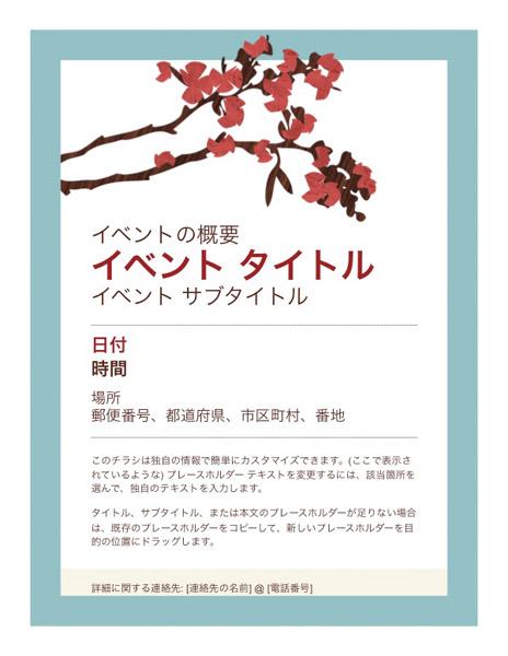 Kyujin design 002