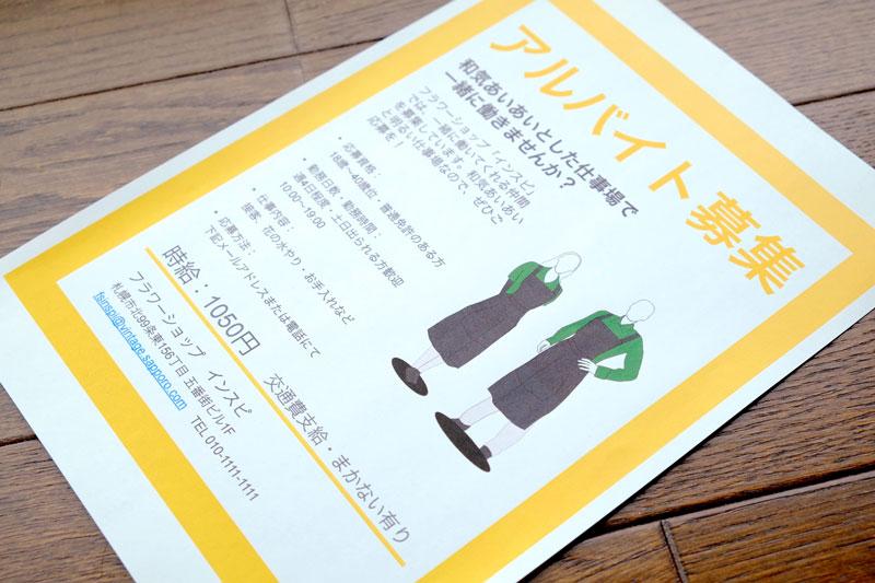 Kyujin design 0023
