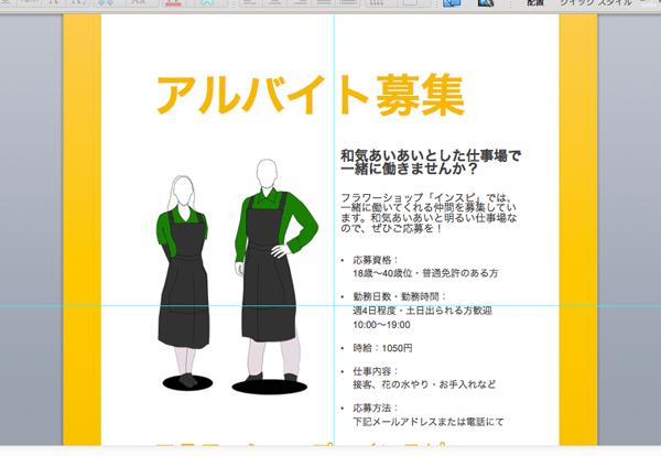 Kyujin design 013