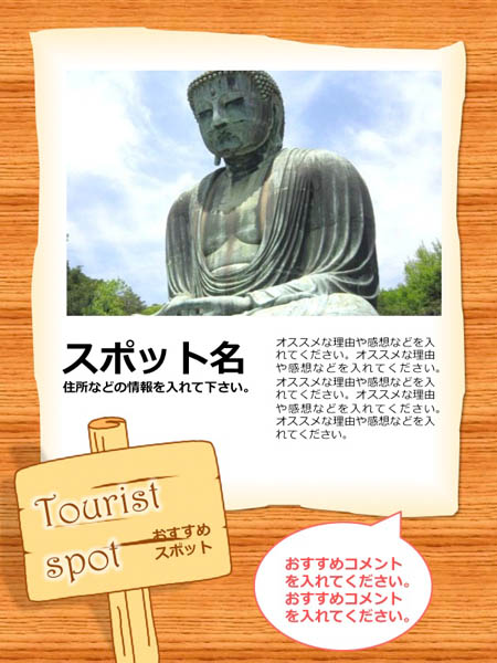 summer_trip_006