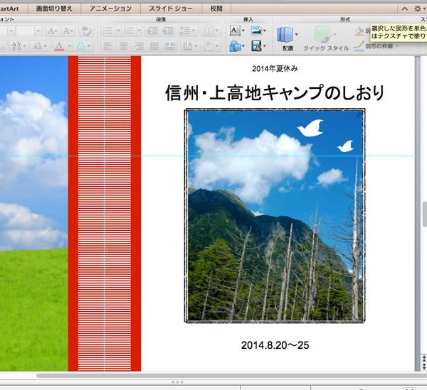 summer_trip_008