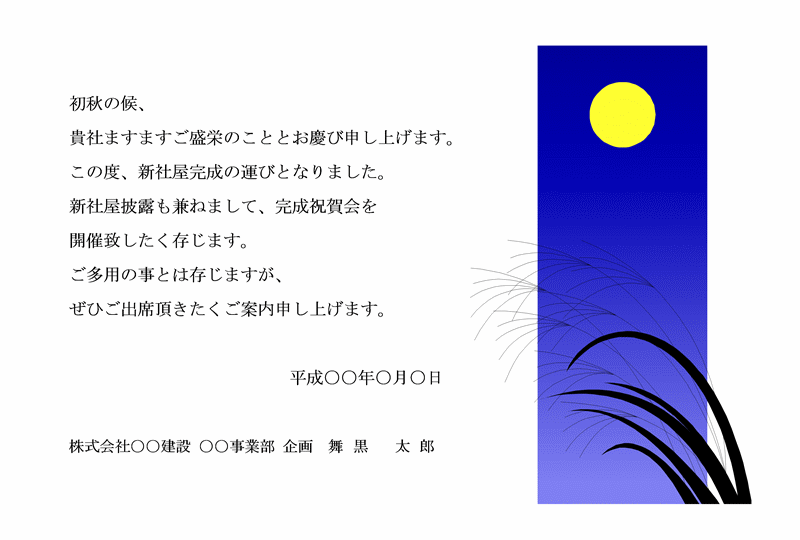 IMG_5105.PNG