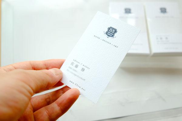 cardprint_003