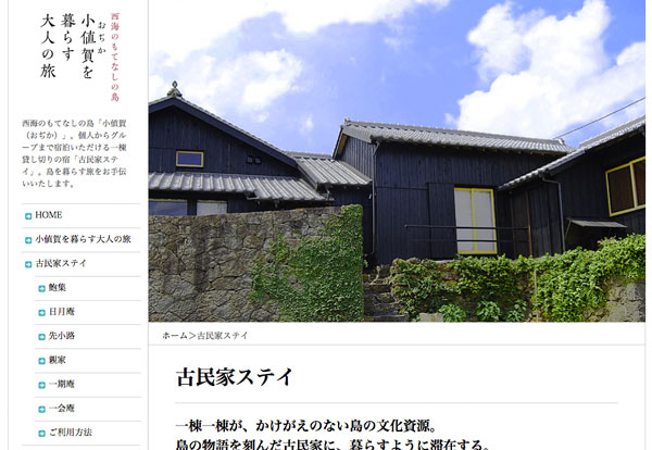 oldhouse_002