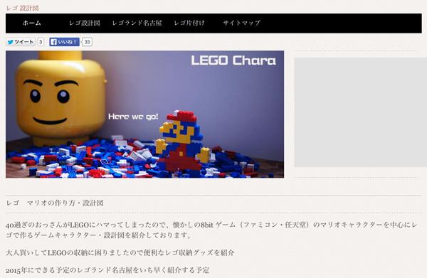 legoart_005