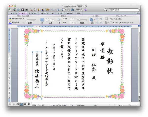 sports_design_004