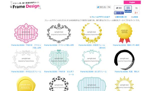 sports_design_006