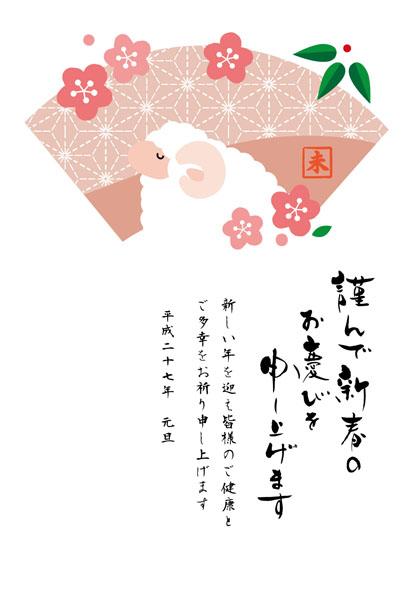 2015_qnenga_005