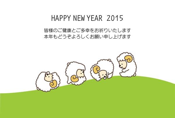 2015_qnenga_007