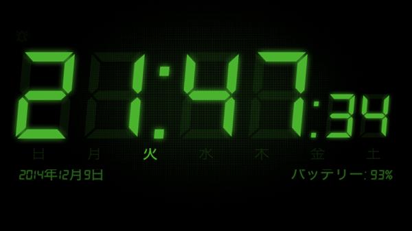 clock_app_002