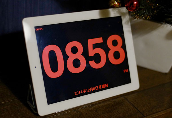 clock_app_005