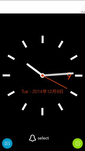 clock_app_011