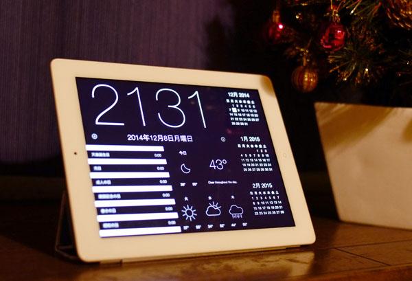 clock_app_016
