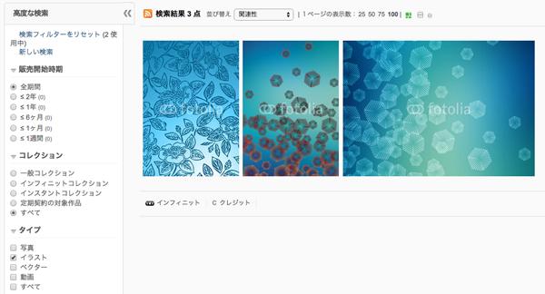 color_seacrh_003