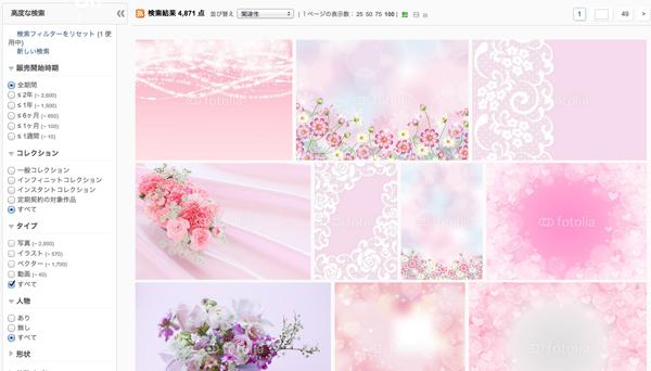 color_seacrh_008
