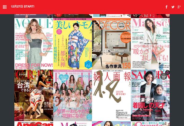 nextmagazine_001