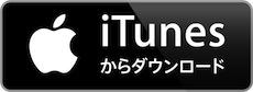 Download_on_iTunes_Badge_JP_230x84