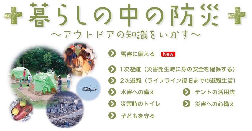 スクリーンショット 2015-01-16 午前11.42.05