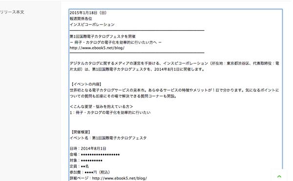 press_text_tools_003