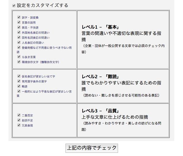 press_text_tools_005