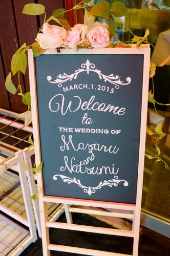 chkboard_wedding_011