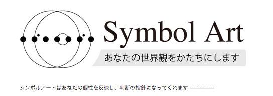 my_symbolart_001