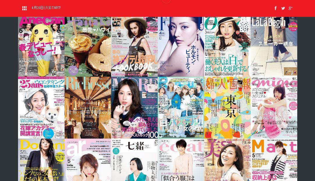 nextmagazine02_003