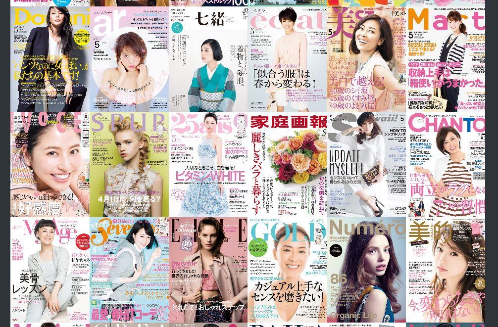 nextmagazine02_004