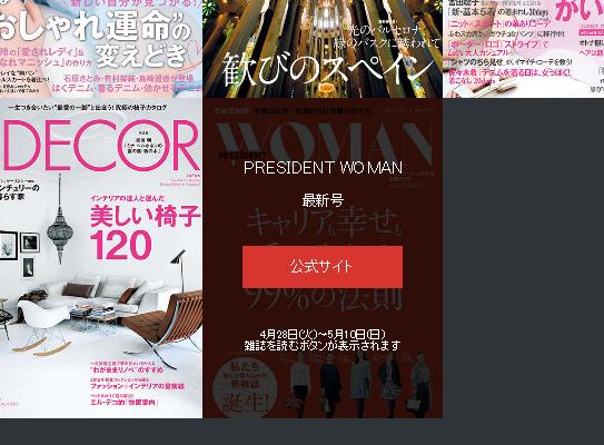 nextmagazine02_005