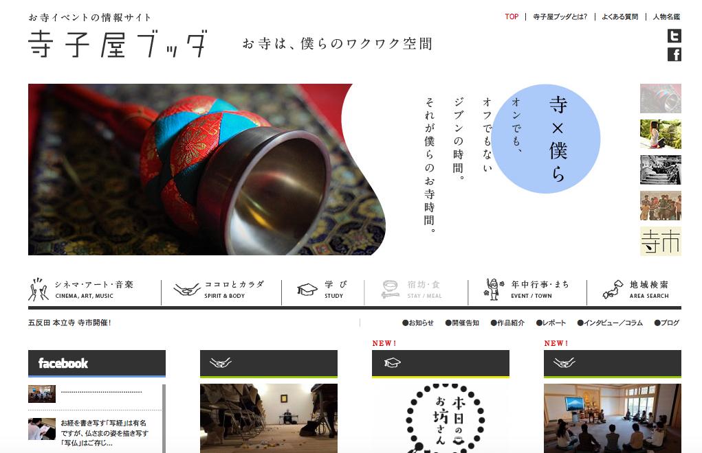 スクリーンショット 2015-05-28 午後1.03.58