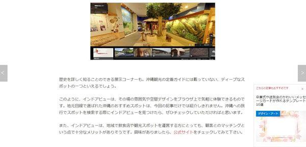 design_renew002