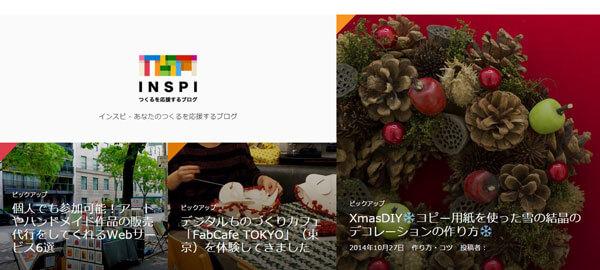 design_renew003