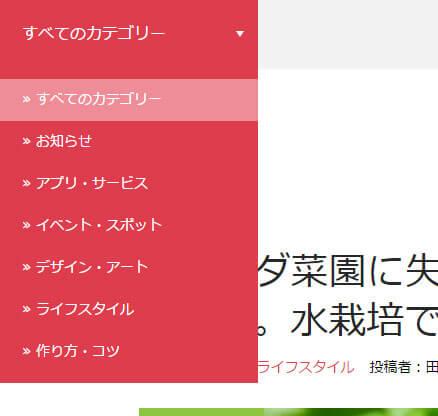 design_renew004