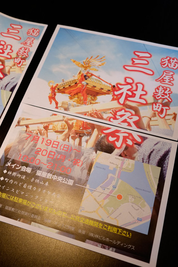 matsuri_poster_002