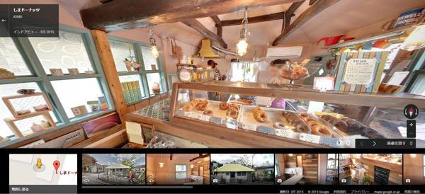 okinawa_indoorview_003