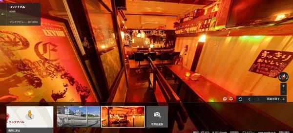 okinawa_indoorview_007
