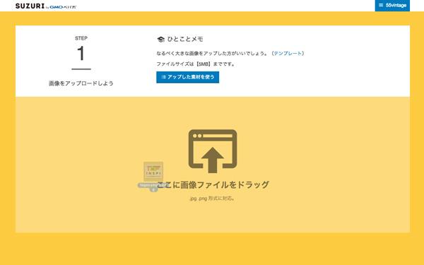 suzuri_004