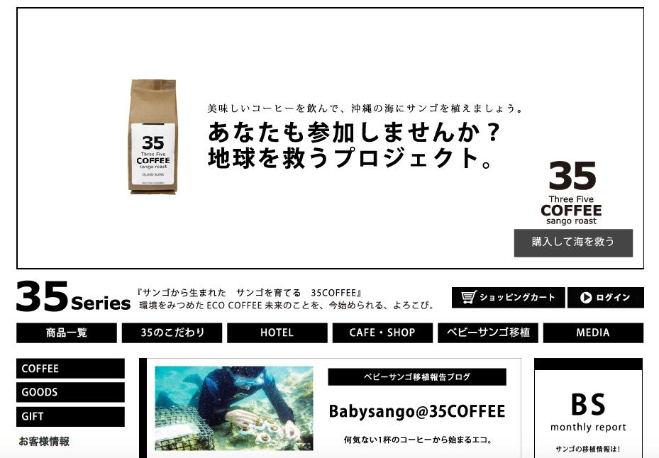 スクリーンショット 2015-07-23 午後4.33.01