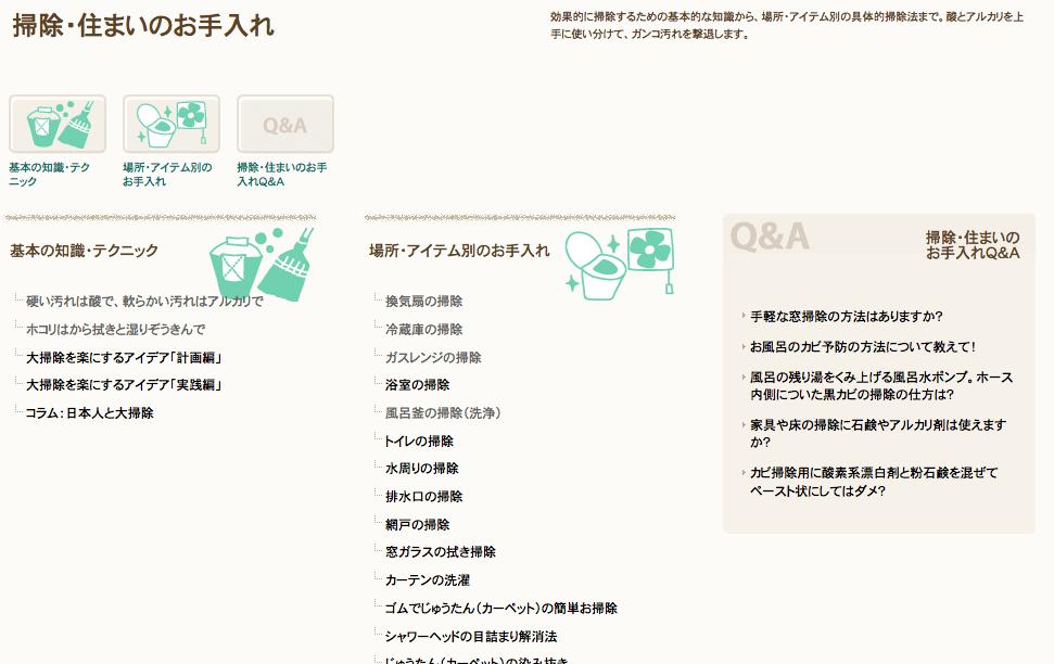 スクリーンショット 2015-07-08 午前11.13.47