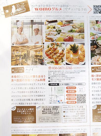 contents_tokyo_03